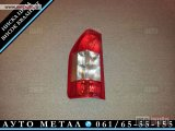 Stop svetlo Mercedes Sprinter 03-06 levo